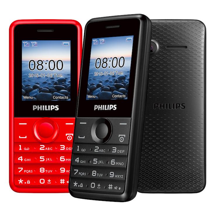 Philips E103 (2 SIM)