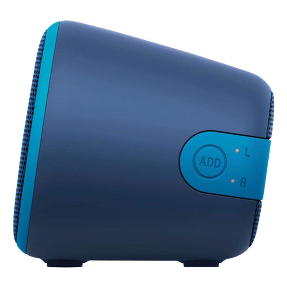 Loa Bluetooth Sony SRS – XB2