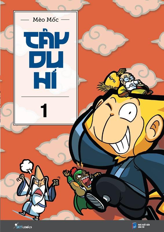Tây Du Hí (Tập 1)