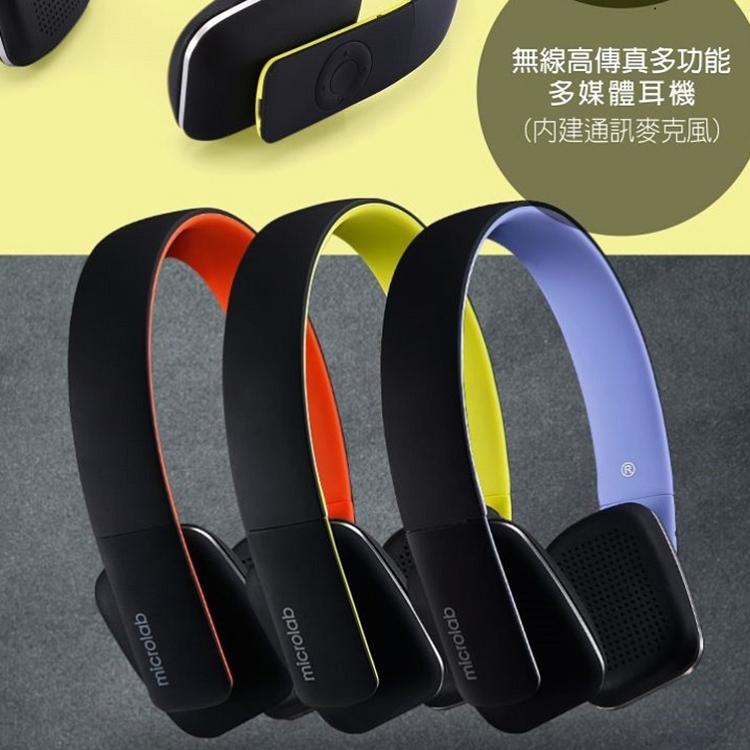 Tai Nghe Microlab T2 Bluetooth