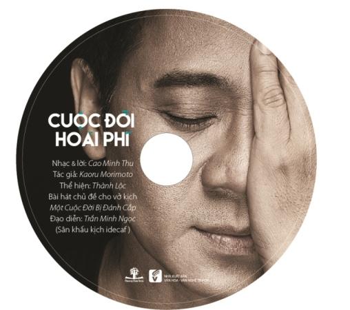 Tâm Thành Lộc Đời (Tặng Kèm CD Cuộc Đời Hoài Phí)