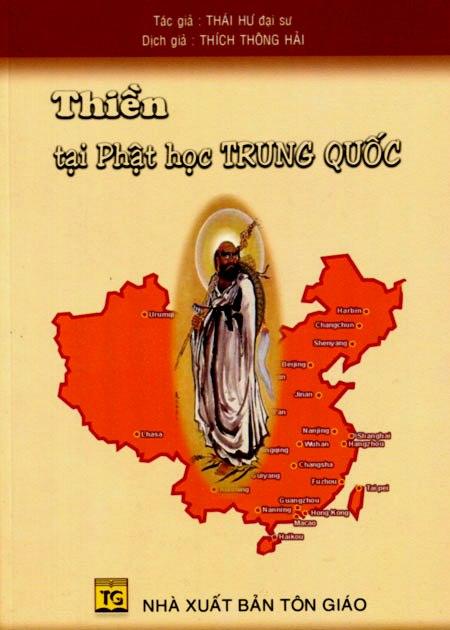 Thiền Tại Phật Học Trung Quốc - 8935209607045,62_36542,43000,tiki.vn,Thien-Tai-Phat-Hoc-Trung-Quoc-62_36542,Thiền Tại Phật Học Trung Quốc