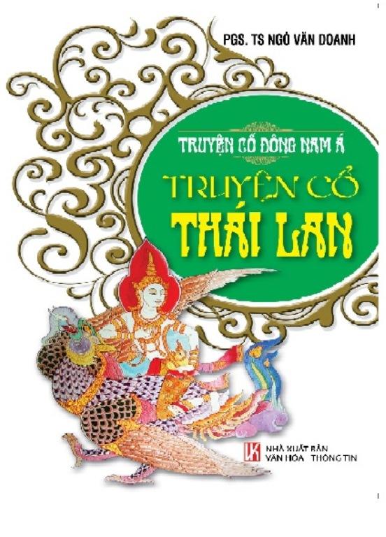 Truyện Cổ Thái Lan