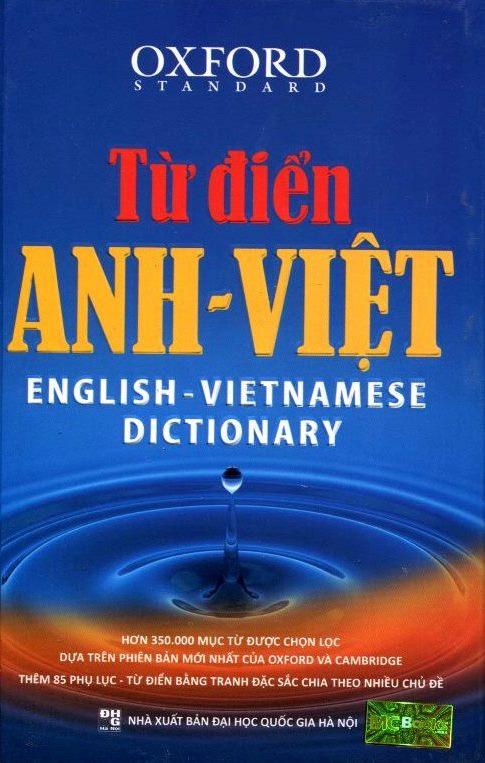 Từ Điển Anh - Việt (350.000 Mục Từ)