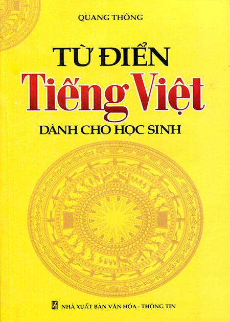 Từ Điển Tiếng Việt Dành Cho Học Sinh (Khổ Nhỏ)