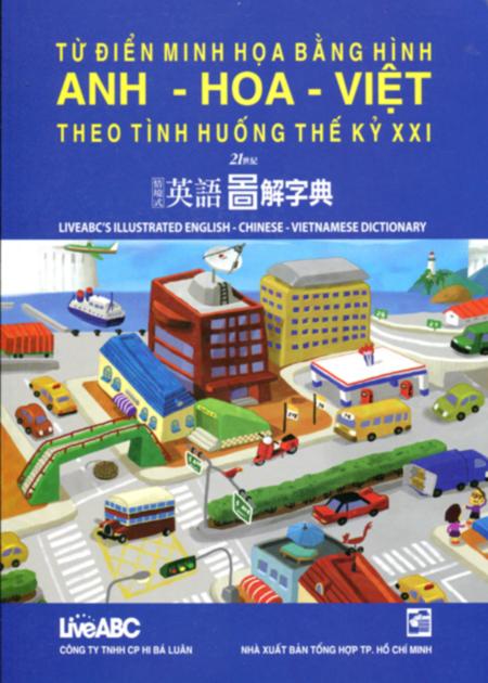 Từ Điển Minh Họa Bằng Hình Anh - Hoa -Việt Theo Tình Huống Thế Kỷ XXI (Kèm CD)