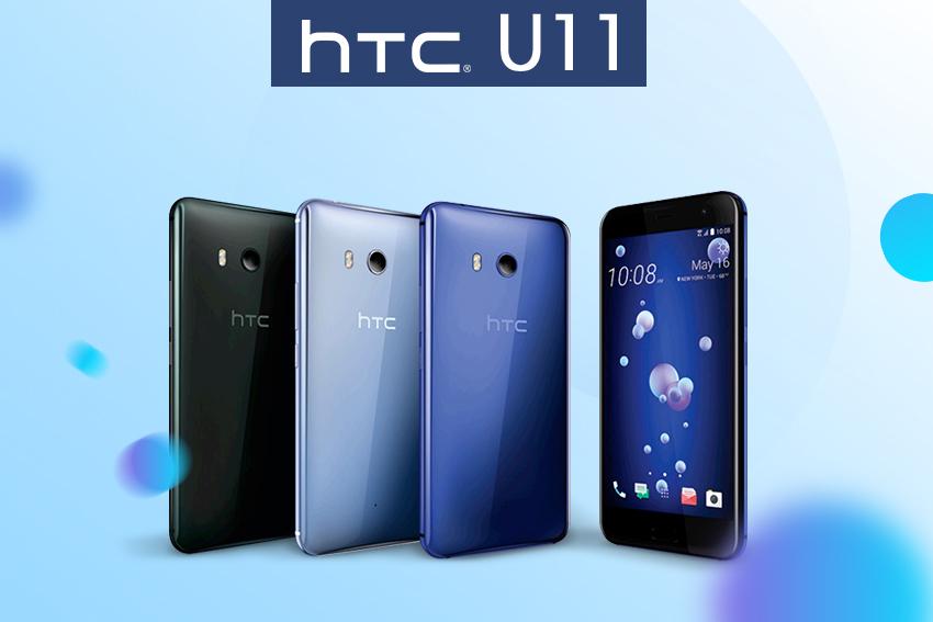 HTC U11 - Hàng Chính Hãng