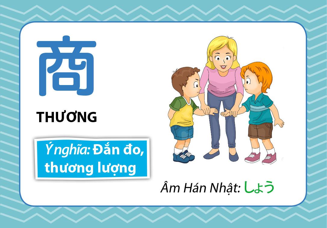 Bộ Thẻ Học Kanji Thông Dụng C