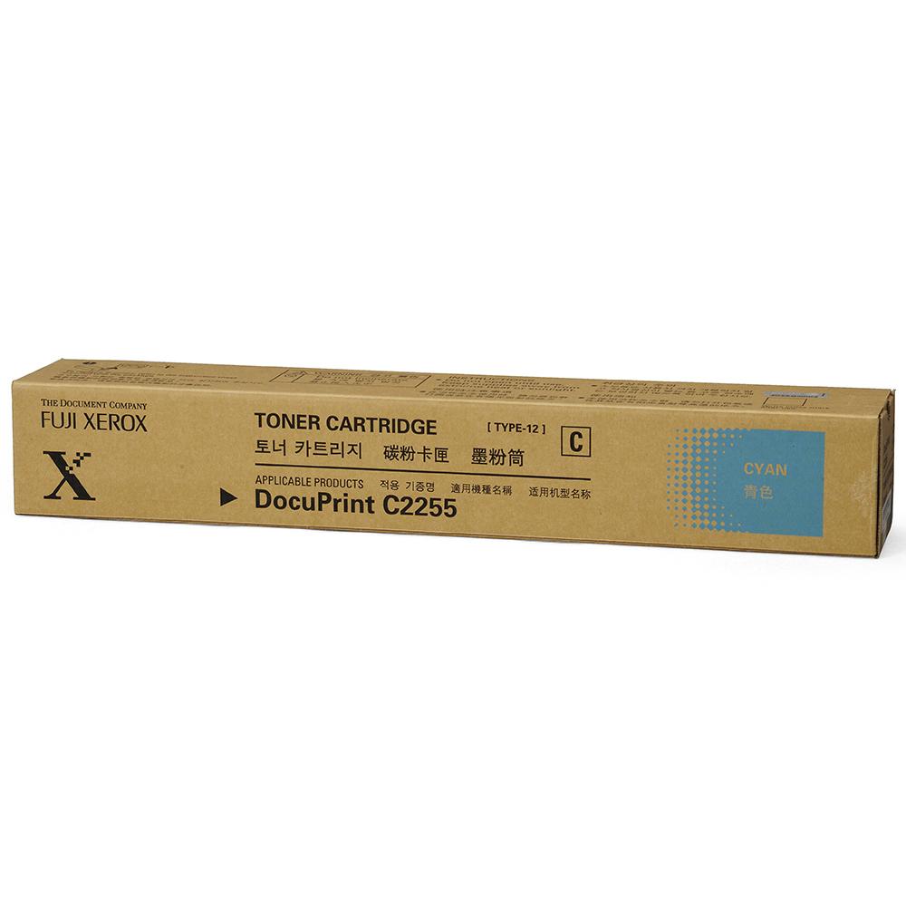 Mực In  XEROX CT201161 - Hàng Chính Hãng