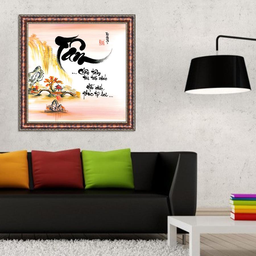 Tranh Thư Pháp CHỮ TÂM V44-39 (46 x 46 cm) Thế Giới Tranh Đẹp