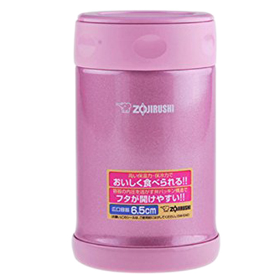 Bình Đựng Thức Ăn Giữ Nhiệt Zojirushi ZOCM-SW-EAE50-PS -  500ml