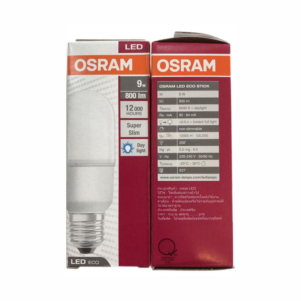 Bóng đèn LED ECO STICK E27 OSRAM