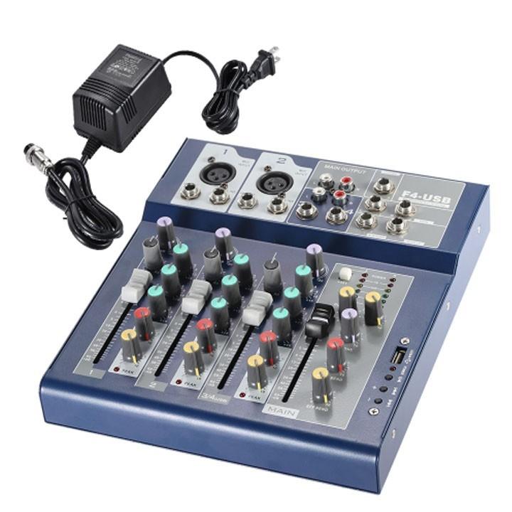 Mixer Karaoke Yamaha F4 USB - Hàng Chính Hãng