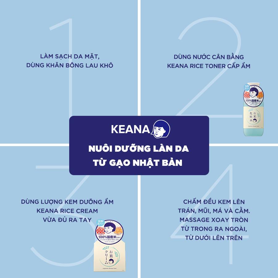 Kem Dưỡng Da Cám Gạo Keana Rice Cream (30g) - NHẬP KHẨU CHÍNH HÃNG NHẬT BẢN