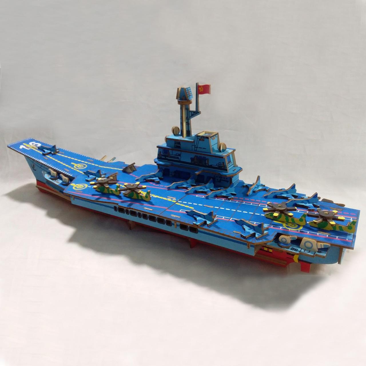 Đồ chơi lắp ráp gỗ 3D Mô hình Tàu Sân bay Laser