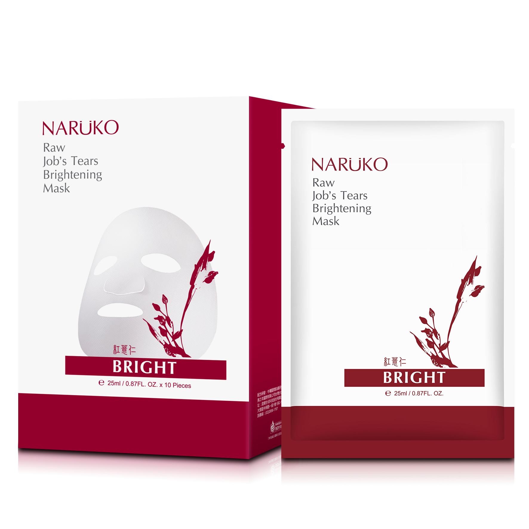 Naruko – Ý dĩ nhân đỏ mới – Mặt nạ trắng sáng da hộp 10 miếng – Raw Job's Tears Brightening Mask 10 pcs/ box