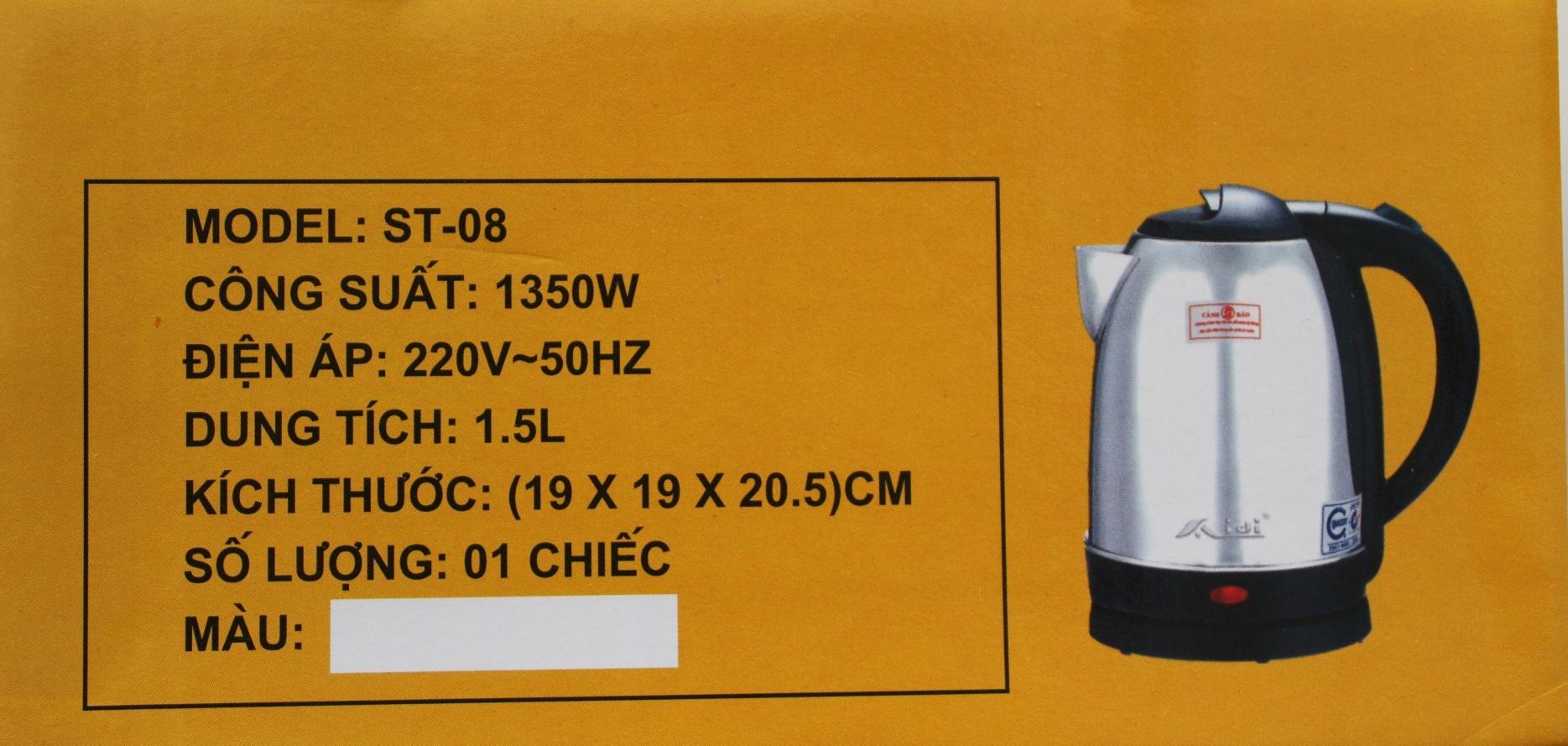 Ấm điện siêu tốc Aidi 304 ST-08 (1.5 lít) - Màu Ngẫu Nhiên - Hàng Chính Hãng