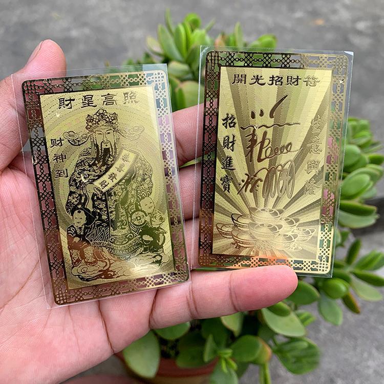 Kinh chú Thần Tài - Cầu may mắn  tài lộc