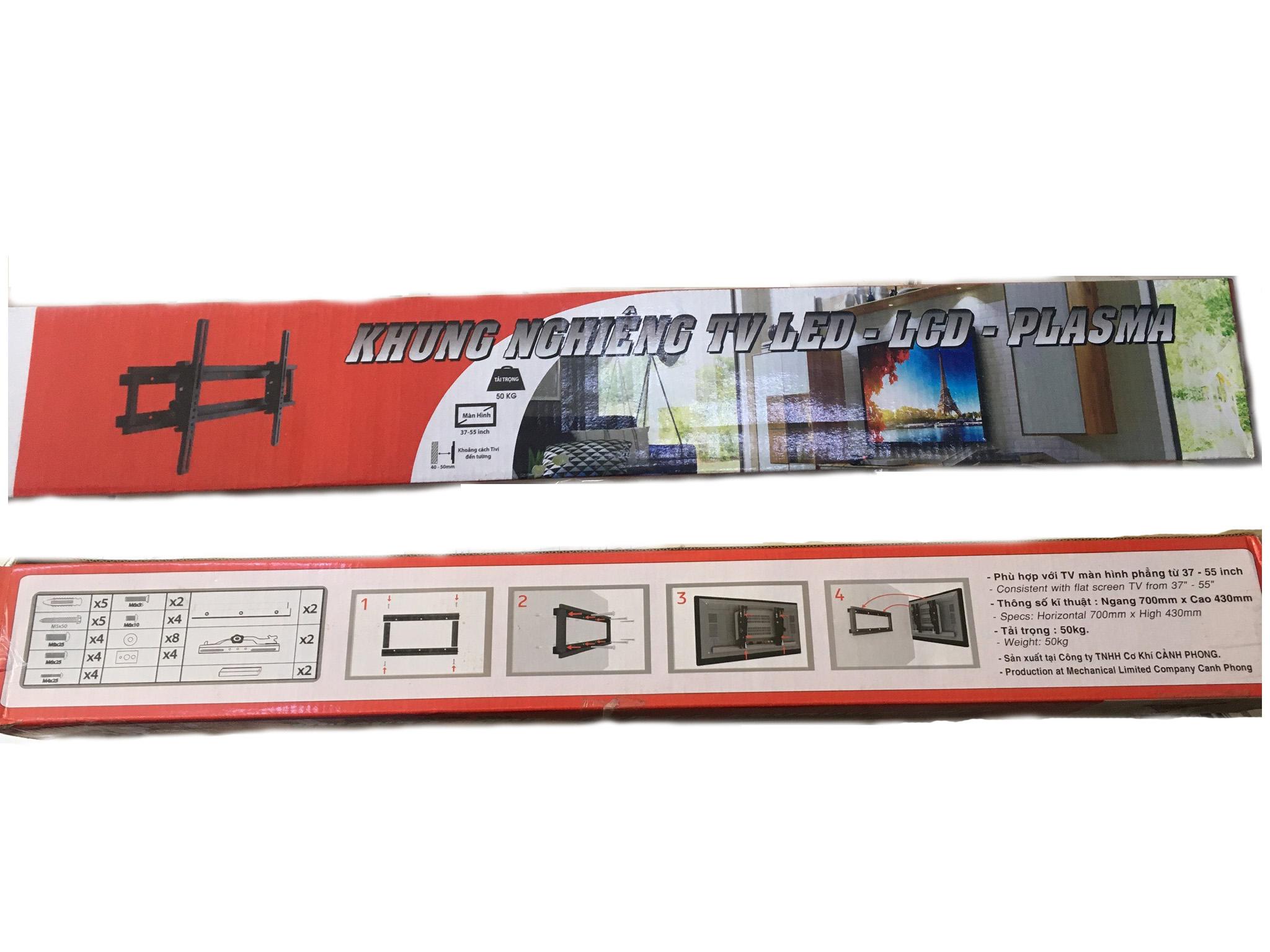 Khung treo tivi nghiêng 37 - 55 inch - Hàng chính hãng