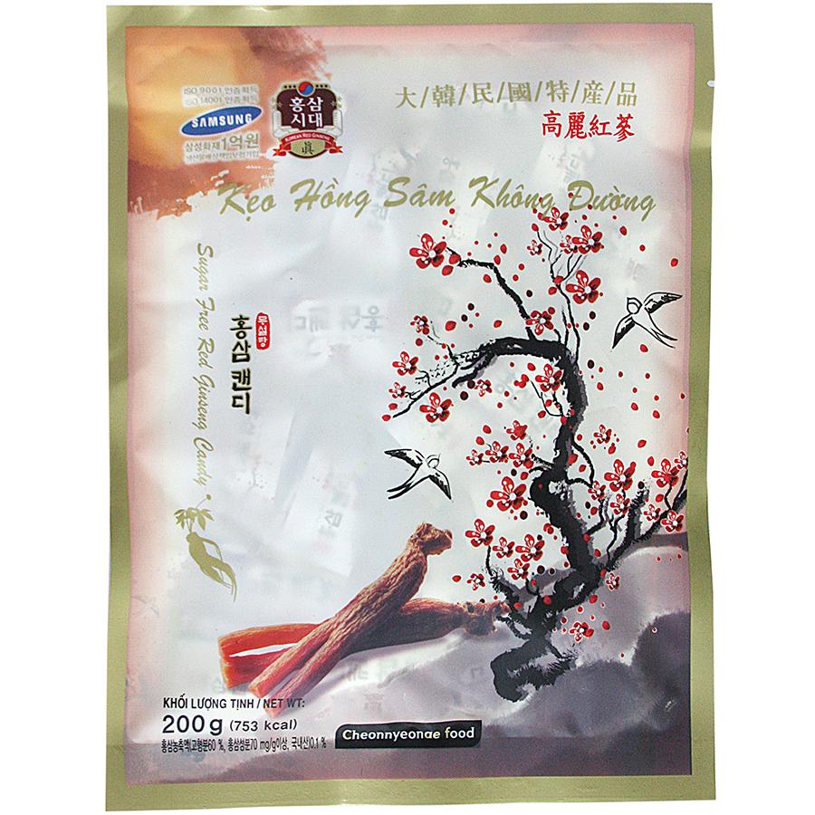 Combo 5 Gói Kẹo Hồng Sâm Không Đường Sugar Free Red Gingsen Candy (200g / Gói)