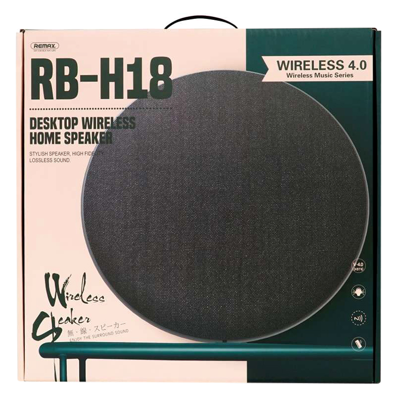 Loa Bluetooth Để Bàn Công Suất Lớn Remax RB-H18 - Hàng Chính Hãng