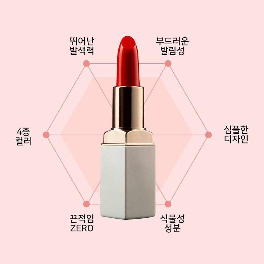Son Dưỡng Mềm Môi Lâu Trôi RESPARA Real Love In Tint Lipstick