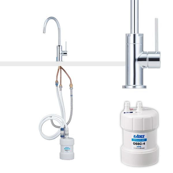 Máy lọc nước lắp dưới bồn rửa KITZ OSS-G4 (Made in Japan) - Hàng chính hãng