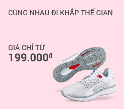 https://tiki.vn/cung-nhau-di-khap-the-gian-giay-uu-dai-chi-tu-199k/c32088
