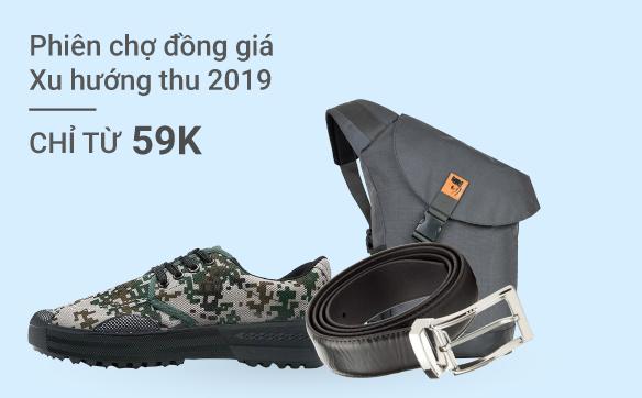 https://tiki.vn/chuong-trinh/thoi-trang-hang-moi-ve