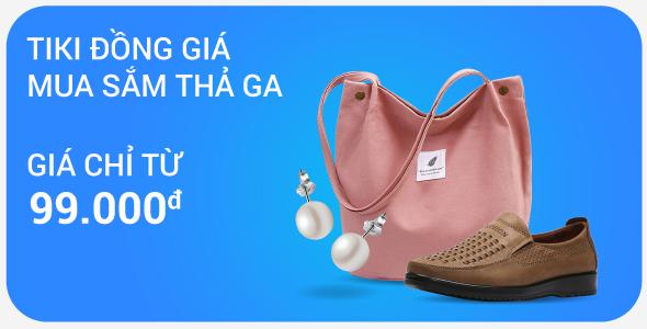https://tiki.vn/chuong-trinh/xu-huong-thoi-trang-online