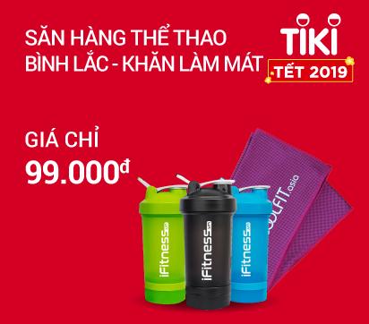 https://tiki.vn/chuong-trinh/do-the-thao-chinh-hang-gia-tot