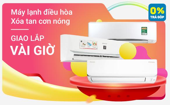 https://tiki.vn/chuong-trinh/may-lanh-dieu-hoa-tikinow