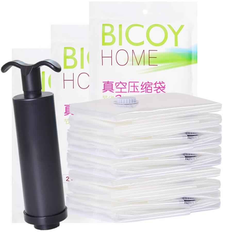 Túi Đựng Baicaoyuan (Bicoy)