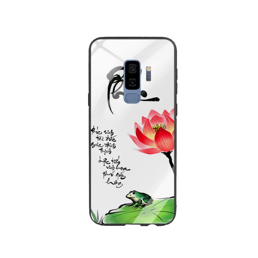Ốp Lưng Kính Cường Lực cho điện thoại Samsung Galaxy S9 Plus - Phúc