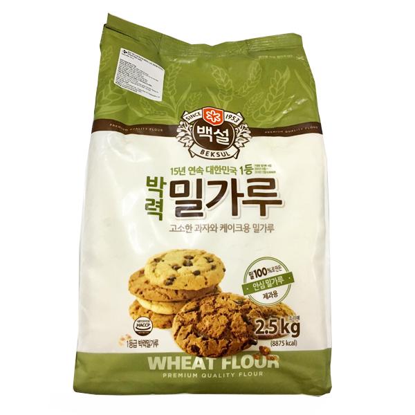Bột Mì Làm Bánh Bông Lan, Bánh Nướng Beksul 2,5kg - Nhập Khẩu Hàn Quốc