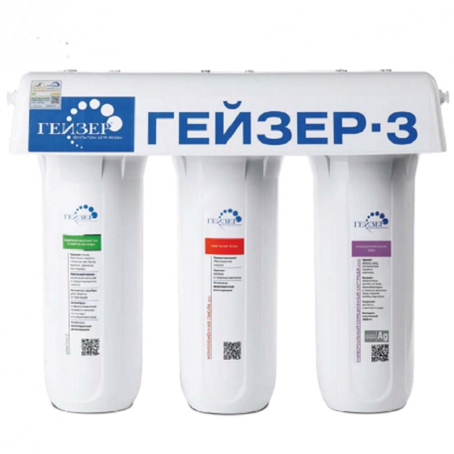 Máy lọc nước Nano Geyser Ecotar 3 - 1565704 , 2876626737785 , 62_10182350 , 4490000 , May-loc-nuoc-Nano-Geyser-Ecotar-3-62_10182350 , tiki.vn , Máy lọc nước Nano Geyser Ecotar 3