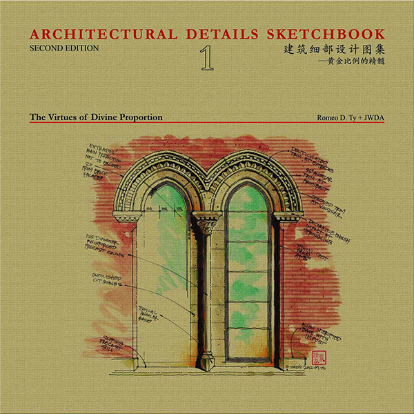 Architectural Details Sketchbook, Vol 1