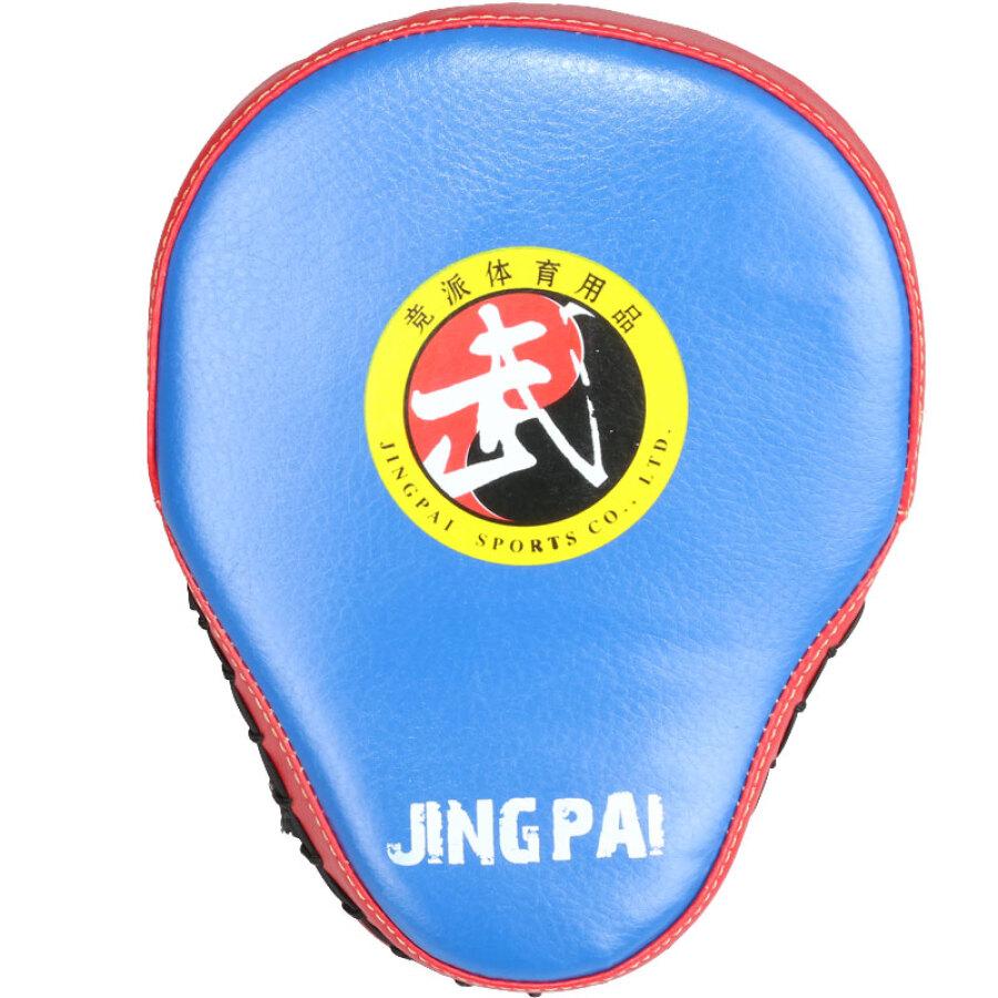 Đích Đá Tập Boxing Karate JINGPAI