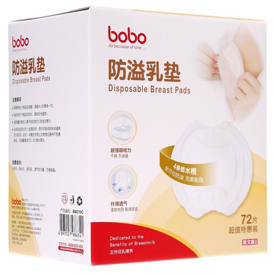 Miếng lót thấm sữa BoBo