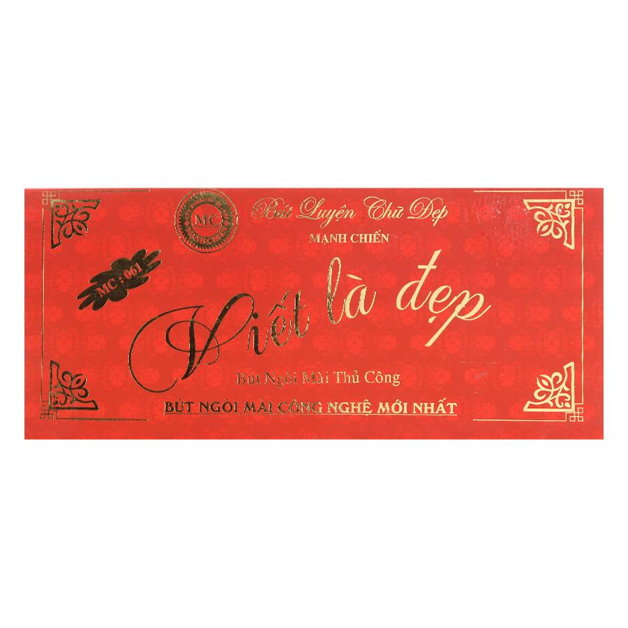 Bút Luyện Chữ Đẹp Mạnh Chiến - Hộp Màu Đỏ (18 x 7.5 cm)