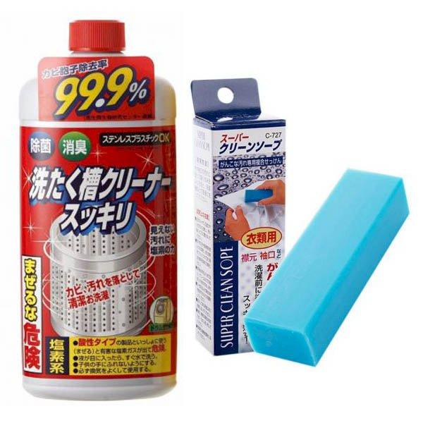 Combo Nước tẩy vệ sinh lồng máy giặt + Xà phòng thanh giặt cổ áo nội địa Nhật Bản - 1159760 , 5753825169708 , 62_7241397 , 160000 , Combo-Nuoc-tay-ve-sinh-long-may-giat-Xa-phong-thanh-giat-co-ao-noi-dia-Nhat-Ban-62_7241397 , tiki.vn , Combo Nước tẩy vệ sinh lồng máy giặt + Xà phòng thanh giặt cổ áo nội địa Nhật Bản