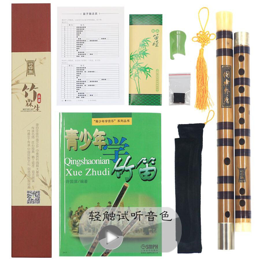 Sáo Trúc Bamboo Shine