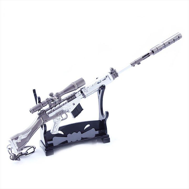 Móc khóa game PUBG - SLR Hậu Vệ Tuyết + giá đỡ mô hình  - 22cm