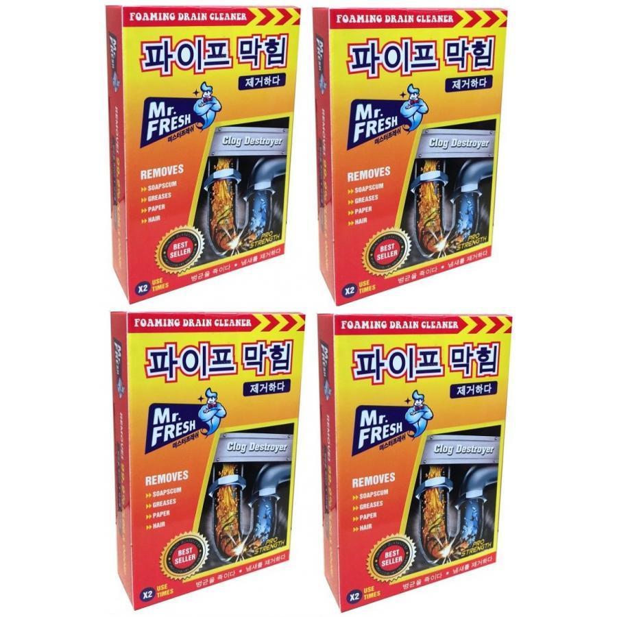 Combo 4 hộp 8 gói bột thông tắc làm sạch đường ống Hàn Quốc (100g/gói) - 991462 , 2827924494405 , 62_2626507 , 240000 , Combo-4-hop-8-goi-bot-thong-tac-lam-sach-duong-ong-Han-Quoc-100g-goi-62_2626507 , tiki.vn , Combo 4 hộp 8 gói bột thông tắc làm sạch đường ống Hàn Quốc (100g/gói)
