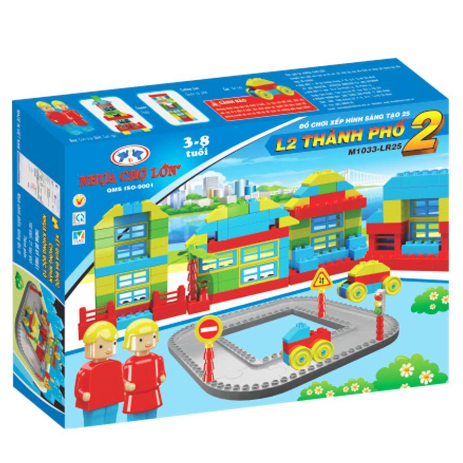 Bộ đồ chơi xếp hình sáng tạo 25 (L2-Thành Phố 2) - M1033-LR