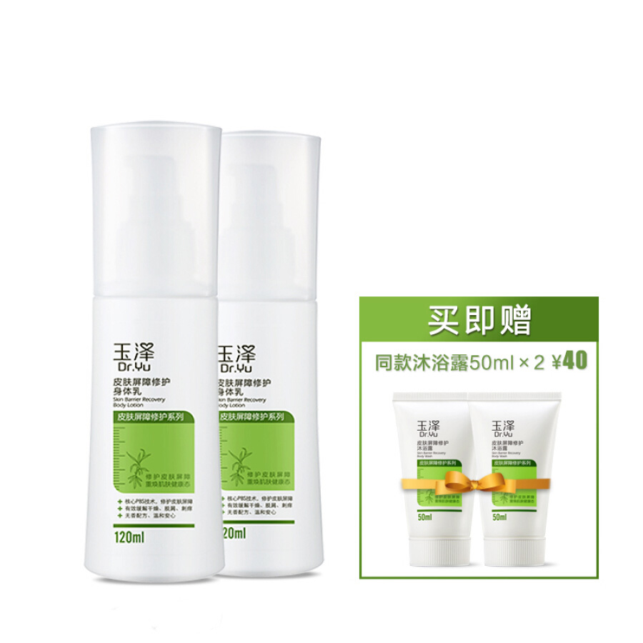 Sữa Tắm Yuze (Dr.Yu) - 1587173 , 2356804543938 , 62_9026535 , 602000 , Sua-Tam-Yuze-Dr.Yu-62_9026535 , tiki.vn , Sữa Tắm Yuze (Dr.Yu)