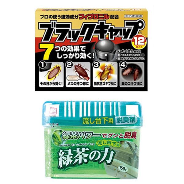 Combo Thuốc viên diệt gián + Hộp khử mùi ngăn tủ bếp hương trà xanh nội địa Nhật Bản - 1417318 , 5134454532048 , 62_12721743 , 620000 , Combo-Thuoc-vien-diet-gian-Hop-khu-mui-ngan-tu-bep-huong-tra-xanh-noi-dia-Nhat-Ban-62_12721743 , tiki.vn , Combo Thuốc viên diệt gián + Hộp khử mùi ngăn tủ bếp hương trà xanh nội địa Nhật Bản