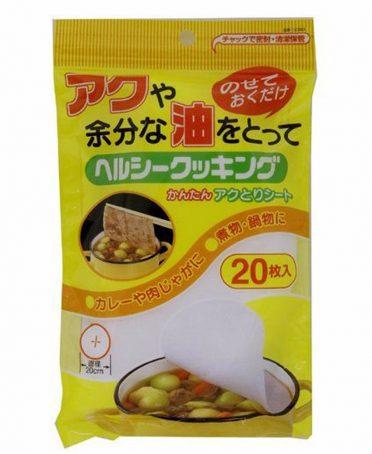 Set 20 miếng thấm váng dầu, cặn đồ ăn nội địa Nhật Bản - 928723 , 9010012466399 , 62_1987065 , 146000 , Set-20-mieng-tham-vang-dau-can-do-an-noi-dia-Nhat-Ban-62_1987065 , tiki.vn , Set 20 miếng thấm váng dầu, cặn đồ ăn nội địa Nhật Bản