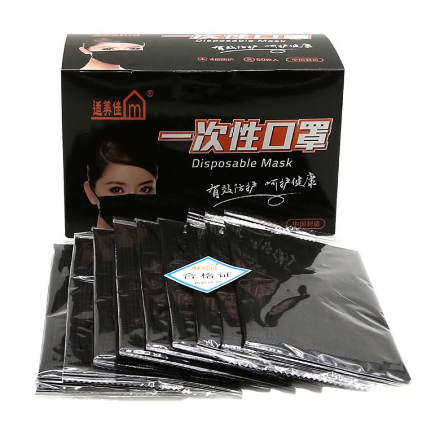 Khẩu Trang Than Hoạt Tính 4 Lớp Chống Bụi (Hộp 20 Gói Rời) - 9417638 , 9870216545050 , 62_3401881 , 144000 , Khau-Trang-Than-Hoat-Tinh-4-Lop-Chong-Bui-Hop-20-Goi-Roi-62_3401881 , tiki.vn , Khẩu Trang Than Hoạt Tính 4 Lớp Chống Bụi (Hộp 20 Gói Rời)