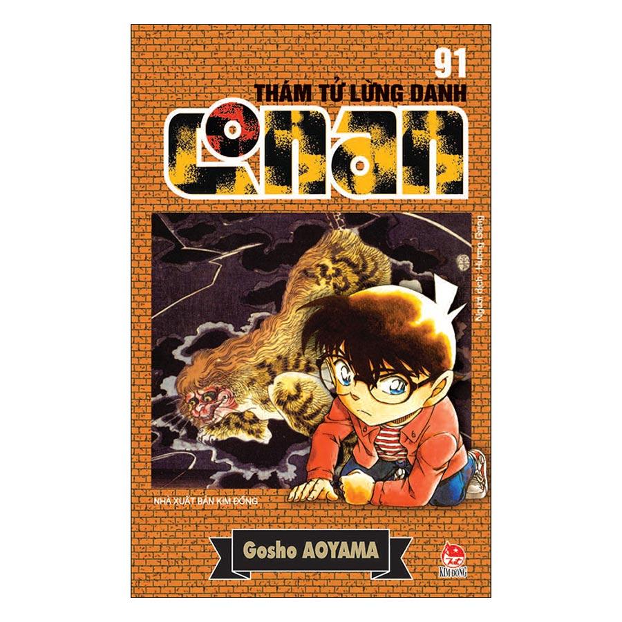 Thám Tử Lừng Danh Conan - Tập 91 (Tái Bản 2019 ) - 1591022 , 8935244815320 , 62_10594299 , 20000 , Tham-Tu-Lung-Danh-Conan-Tap-91-Tai-Ban-2019--62_10594299 , tiki.vn , Thám Tử Lừng Danh Conan - Tập 91 (Tái Bản 2019 )